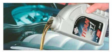 синтетическое моторное масло 5w40