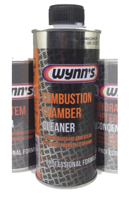 COMBUSTION CHAMBER CLEANER
